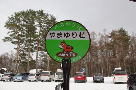 2011_197