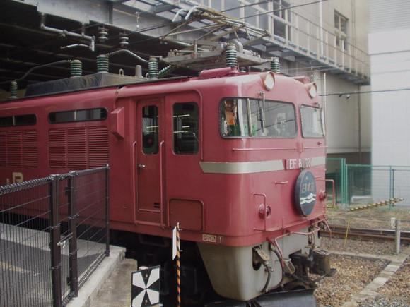 20123_025