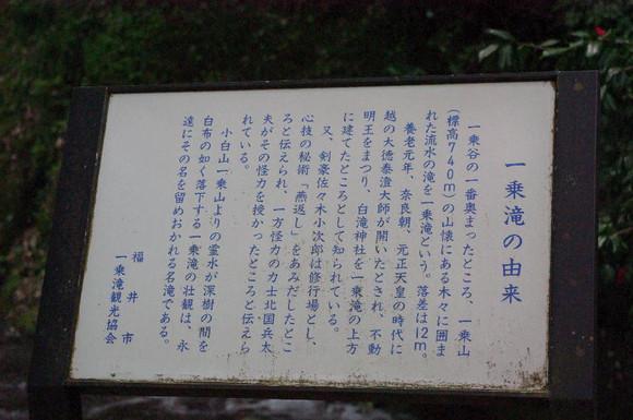 20124_201_2
