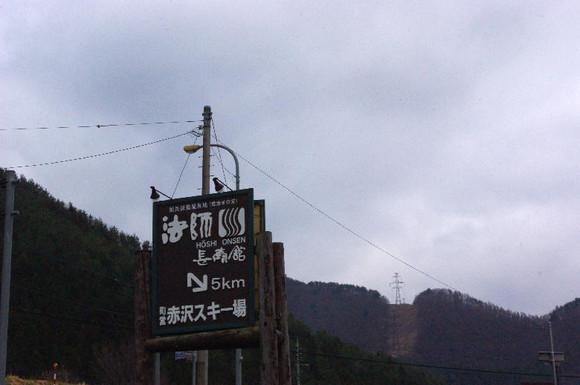 20124_115