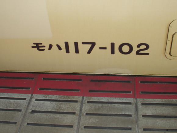 20126_001