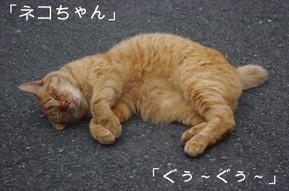20126_157_2